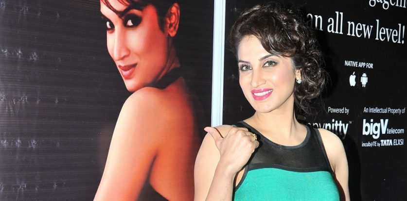 Appynitty Communications launched glamorous actress Smita Gondkar's CelebAppy mobile app